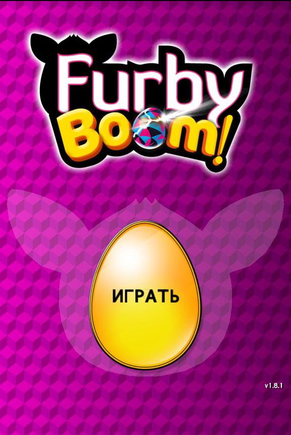 Скачать Игру Фёрби Бум На Андроид - фото 4